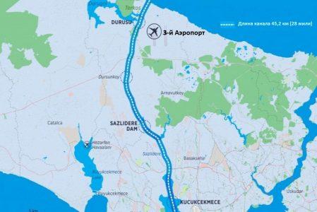 Канал «Стамбул» – Начинается строительство проекта